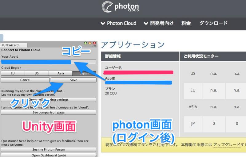 f:id:kan_kikuchi:20131122173006j:plain