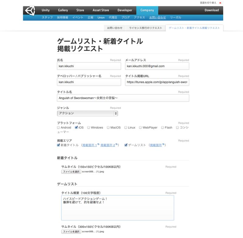 f:id:kan_kikuchi:20131203203449p:plain