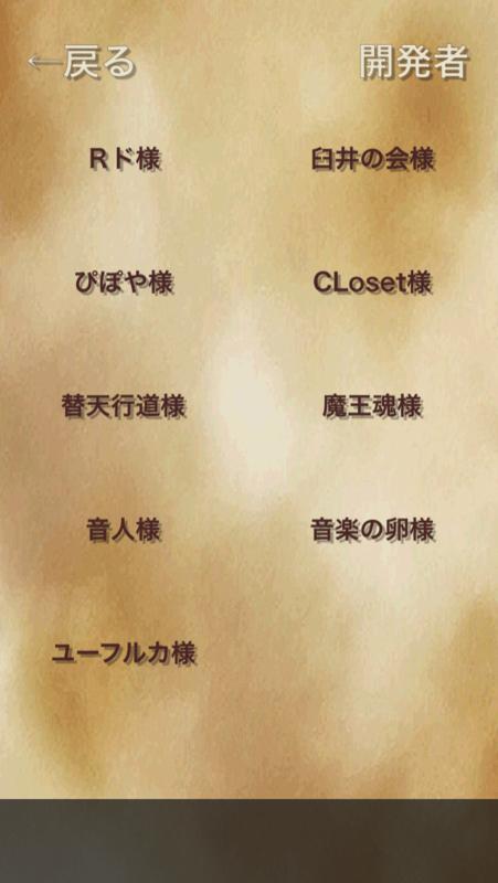 f:id:kan_kikuchi:20131210175859p:plain