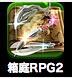 f:id:kan_kikuchi:20140323202646p:plain