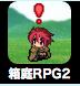 f:id:kan_kikuchi:20140323202726p:plain