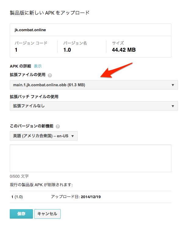 f:id:kan_kikuchi:20141220133628p:plain