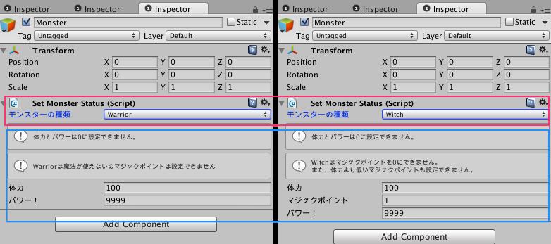 f:id:kan_kikuchi:20141221152840p:plain