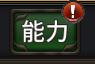 f:id:kan_kikuchi:20150309063820p:plain