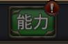 f:id:kan_kikuchi:20150309063826p:plain
