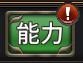f:id:kan_kikuchi:20150309064455p:plain