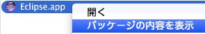 f:id:kan_kikuchi:20150420065705p:plain