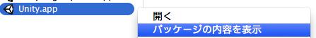 f:id:kan_kikuchi:20150429133732p:plain