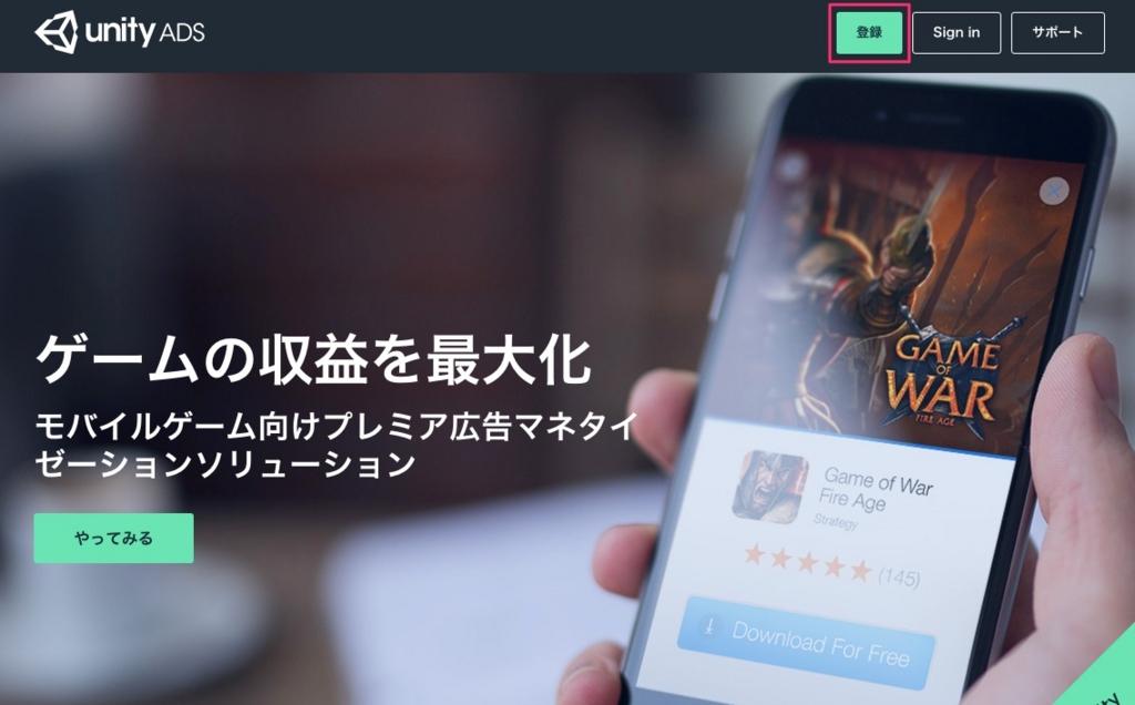 f:id:kan_kikuchi:20150909133740j:plain