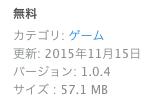f:id:kan_kikuchi:20151117202737p:plain