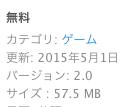 f:id:kan_kikuchi:20151117205609p:plain