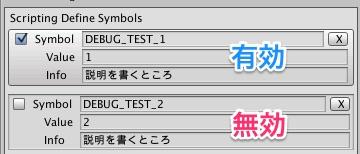 f:id:kan_kikuchi:20151203133559j:plain