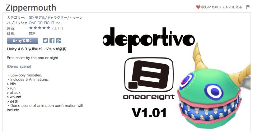 f:id:kan_kikuchi:20151213204406p:plain