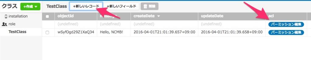 f:id:kan_kikuchi:20160412073506j:plain