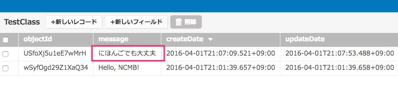 f:id:kan_kikuchi:20160412073805j:plain