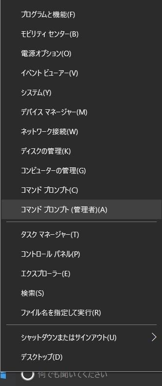 f:id:kan_kikuchi:20161221135728j:plain