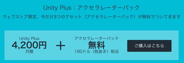 f:id:kan_kikuchi:20170409154950p:plain