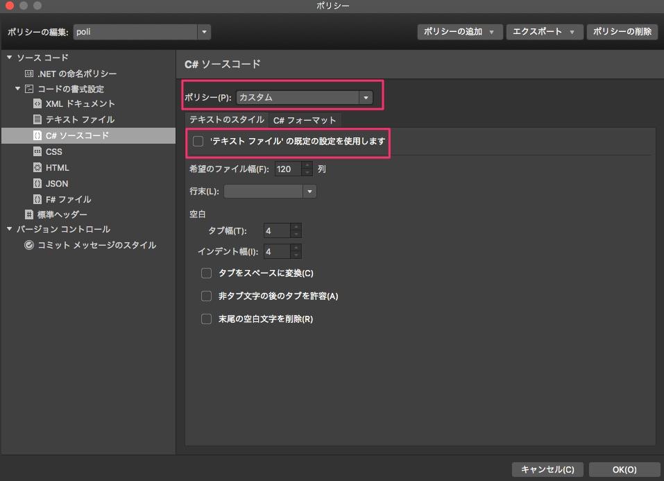 f:id:kan_kikuchi:20170511082130j:plain