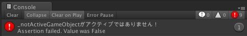 f:id:kan_kikuchi:20170709081523j:plain
