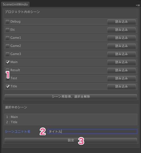 f:id:kan_kikuchi:20170927122124j:plain