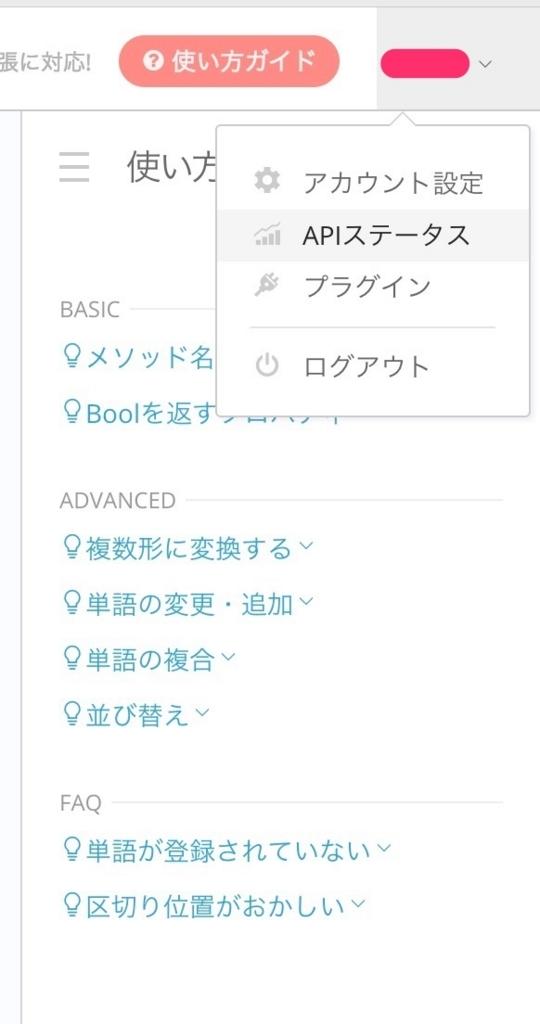 f:id:kan_kikuchi:20171210060201j:plain