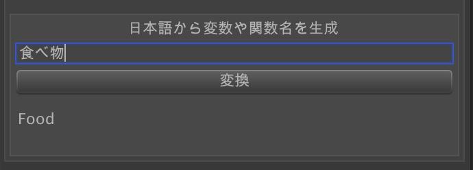 f:id:kan_kikuchi:20171210061054j:plain
