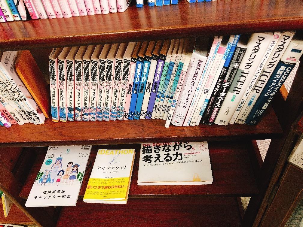 f:id:kan_kikuchi:20171225091727j:plain