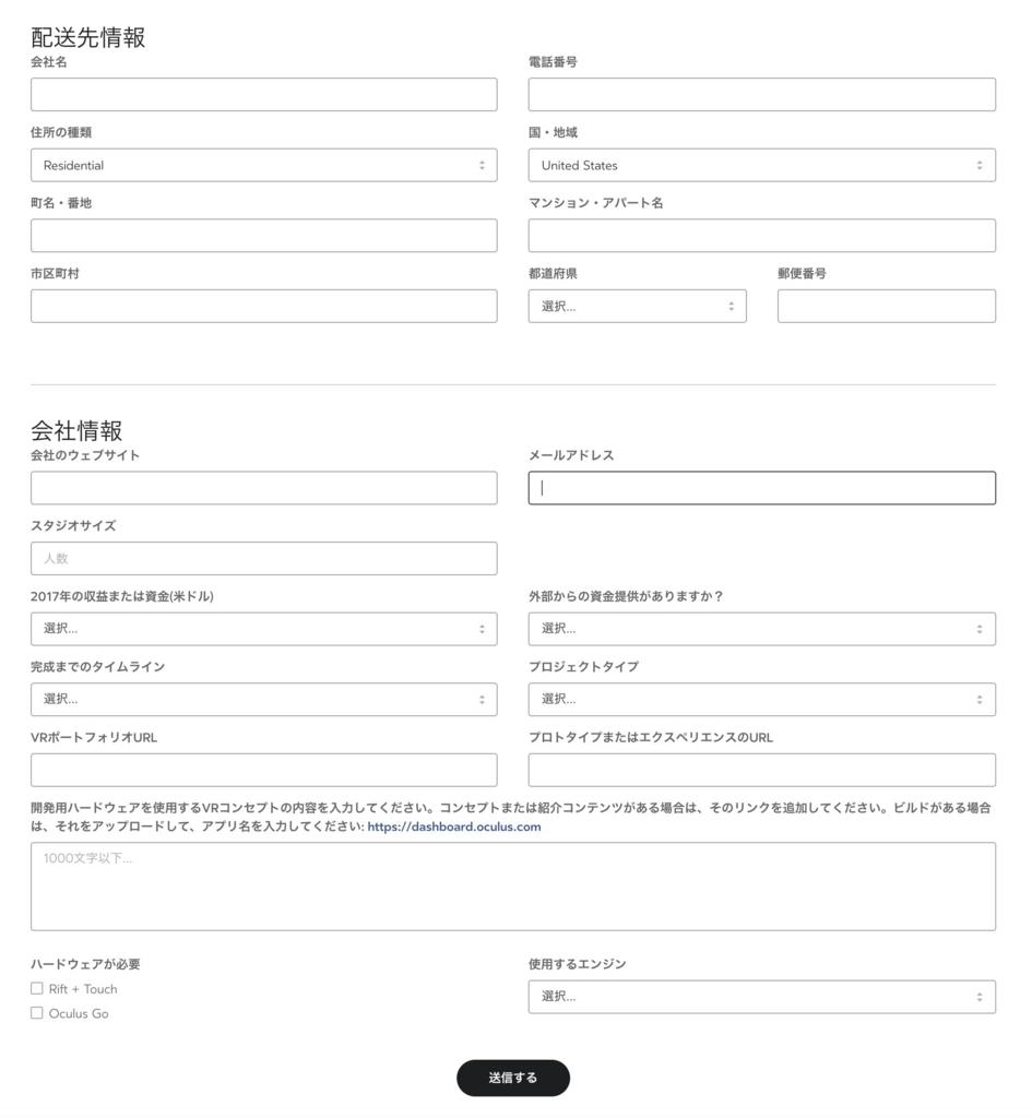 f:id:kan_kikuchi:20180121204128j:plain