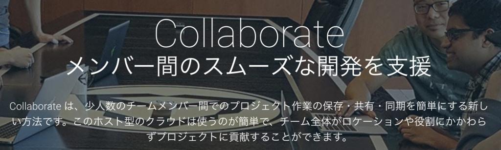 f:id:kan_kikuchi:20180129092409j:plain