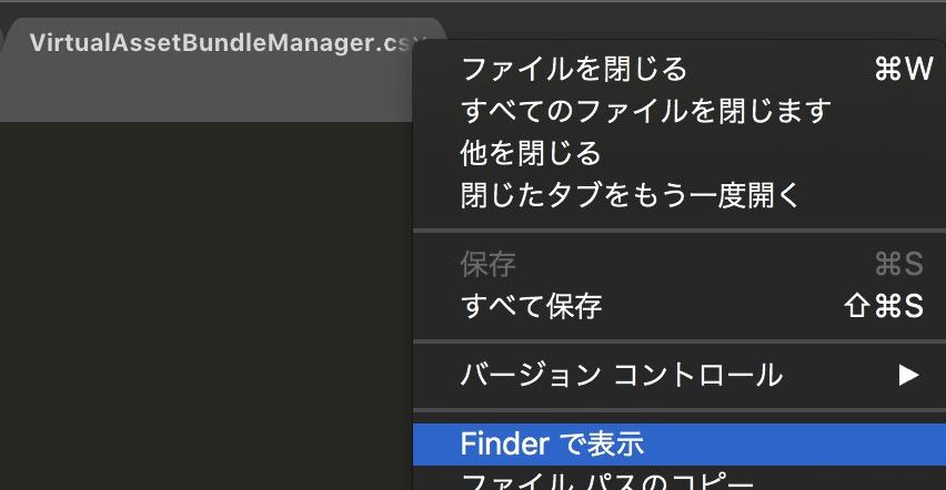 f:id:kan_kikuchi:20180218182834j:plain