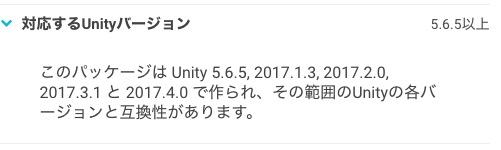 f:id:kan_kikuchi:20180411111615j:plain