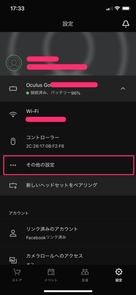 f:id:kan_kikuchi:20180528173327j:plain