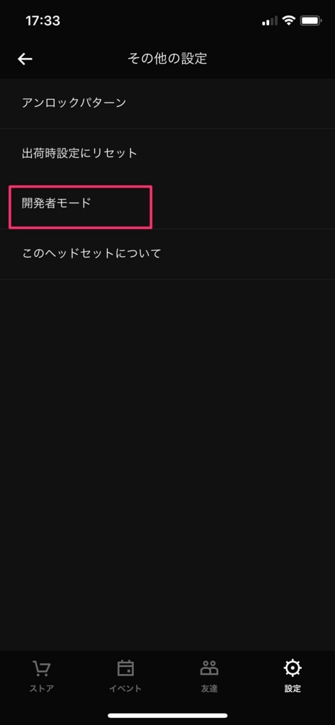 f:id:kan_kikuchi:20180528173331j:plain
