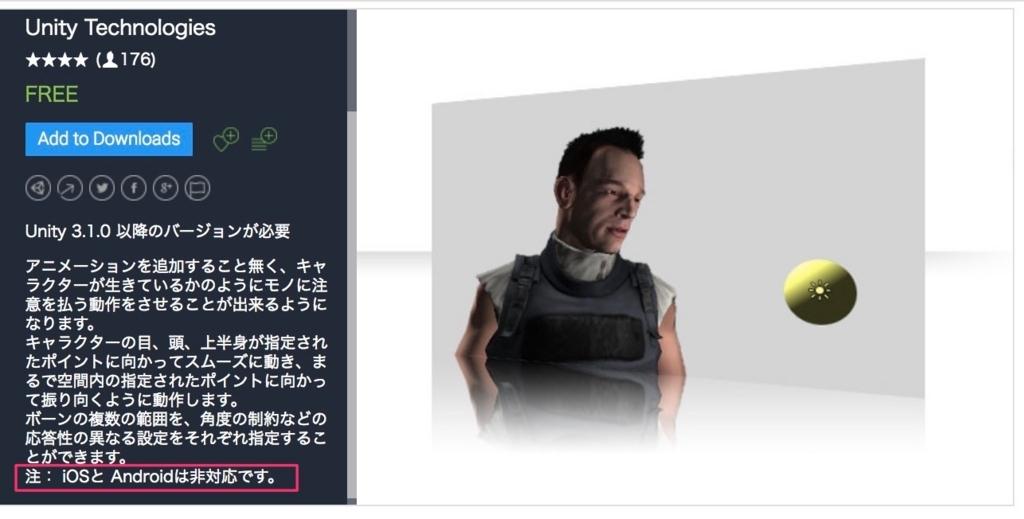 f:id:kan_kikuchi:20180604102250j:plain