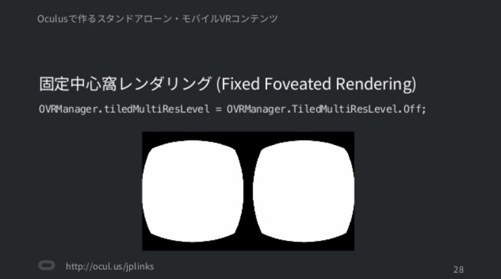 f:id:kan_kikuchi:20180728104407j:plain
