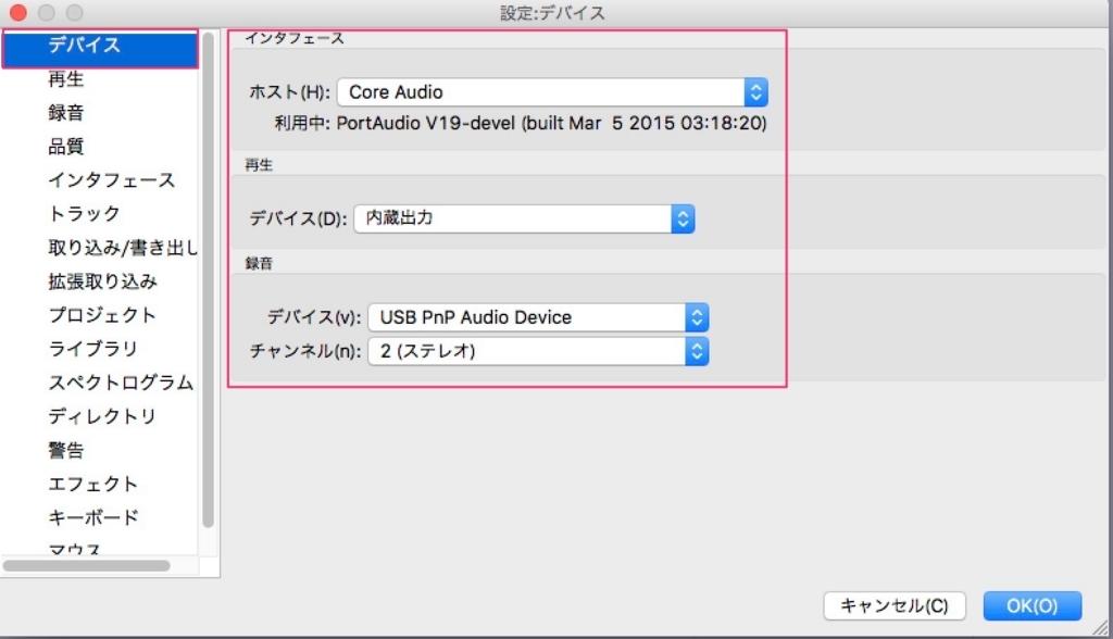 f:id:kan_kikuchi:20180801130604j:plain