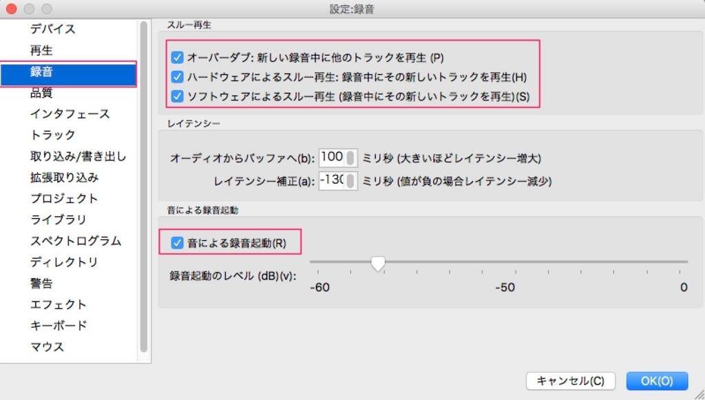 f:id:kan_kikuchi:20180801130615j:plain