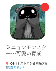 f:id:kan_kikuchi:20180809114355j:plain