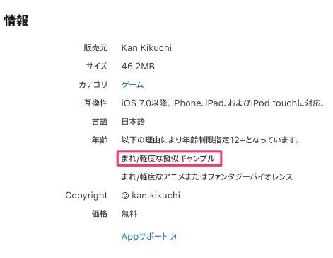 f:id:kan_kikuchi:20180810054338j:plain