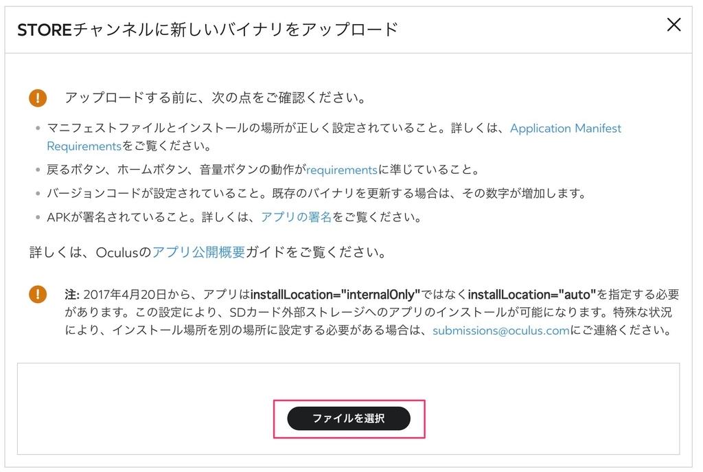 f:id:kan_kikuchi:20180905110409j:plain