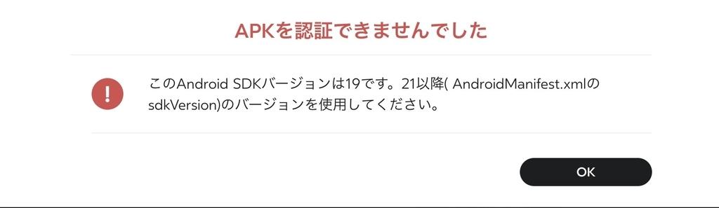 f:id:kan_kikuchi:20180905110722j:plain