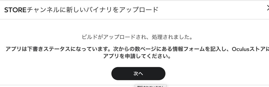 f:id:kan_kikuchi:20180905113719j:plain
