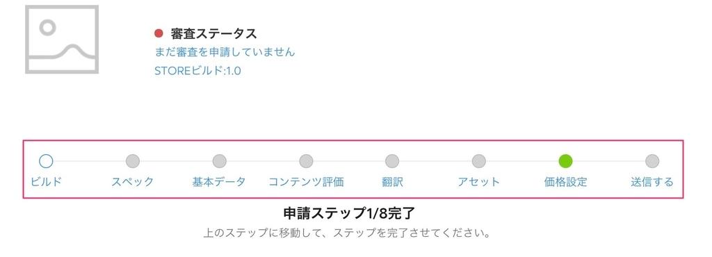 f:id:kan_kikuchi:20180905113843j:plain