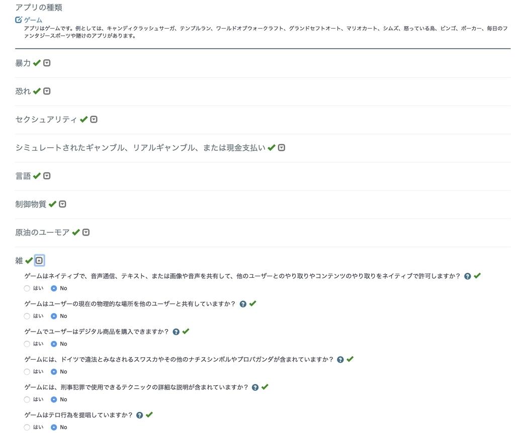 f:id:kan_kikuchi:20180905115039j:plain