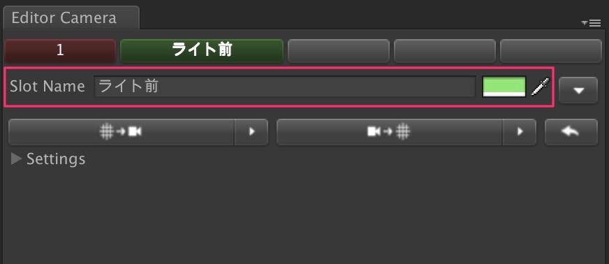 f:id:kan_kikuchi:20180916120731j:plain
