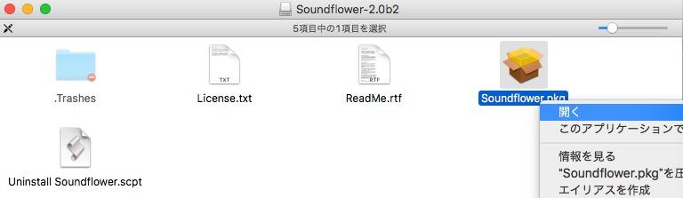 f:id:kan_kikuchi:20180930104544j:plain