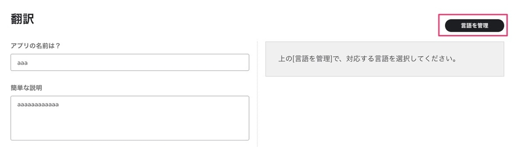 f:id:kan_kikuchi:20181012183613j:plain