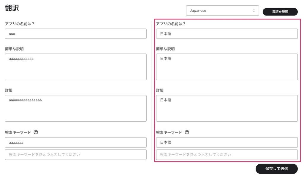 f:id:kan_kikuchi:20181012184046j:plain