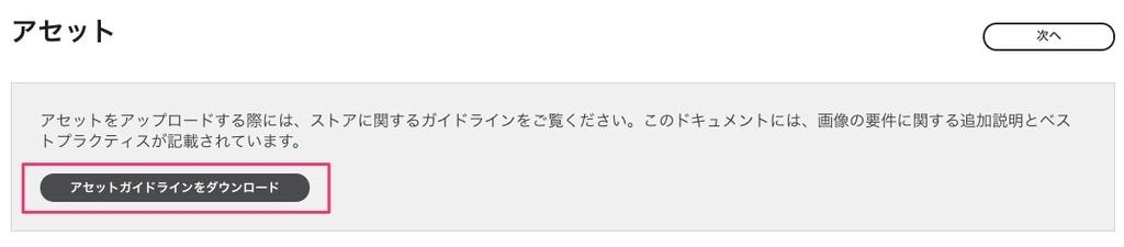 f:id:kan_kikuchi:20181013101657j:plain