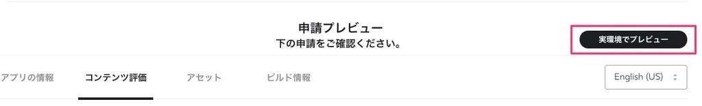 f:id:kan_kikuchi:20181013111455j:plain